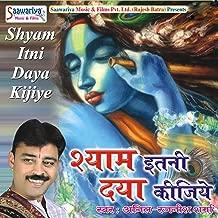 Shyam Tera Jai Jai Kara