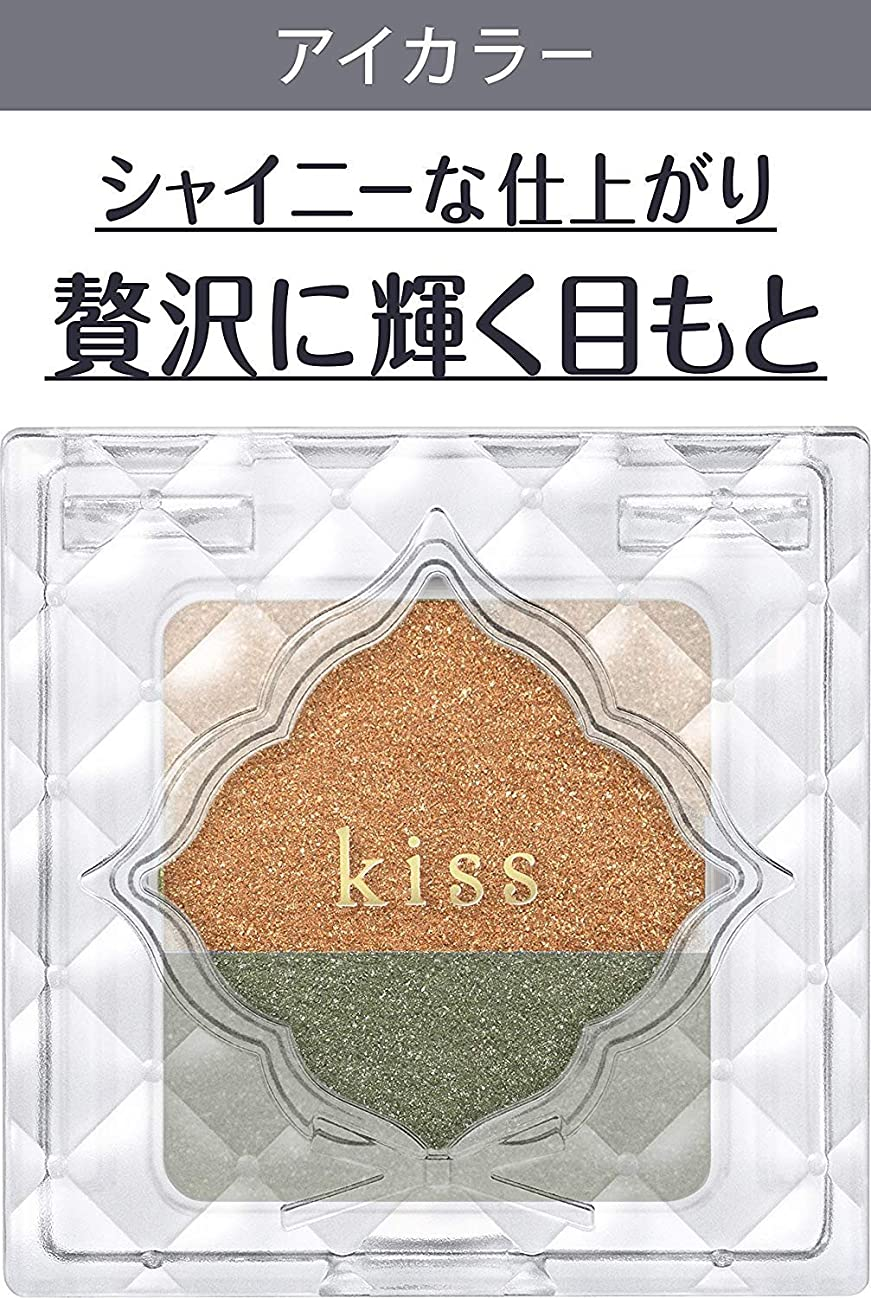 定期的なカップル膨張するキス デュアルアイズ S12 SunsetGlow オレンジ×ダスティーグリーン