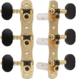 Gotoh Classical Guitar Tuners, with Ebony Knobs