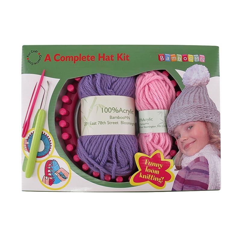 Loom Knitting Pattern Kit For Beginners - Hat Set - Purple Hat & Pink Pompom - BambooMN oy974452432