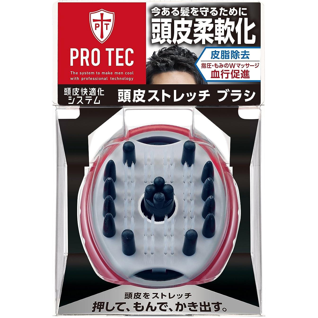 素朴な自信があるモードリンPRO TEC(プロテク) ウォッシングブラシ 頭皮ストレッチタイプ