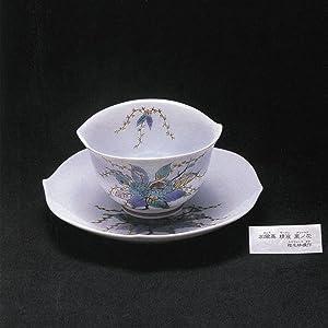 意識 (Album Version)