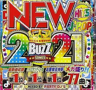 NEW 2021 BUZZ J-POP NO.1 BEST