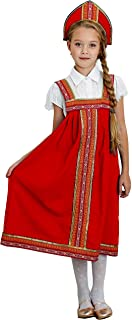VALADA Russian Heritage Girls Cosplay Costume Dress