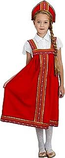 Russian Heritage Girls Cosplay Costume Dress