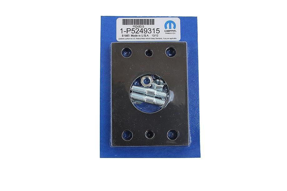 Genuine Mopar P5249315 Master Cylinder Adapter