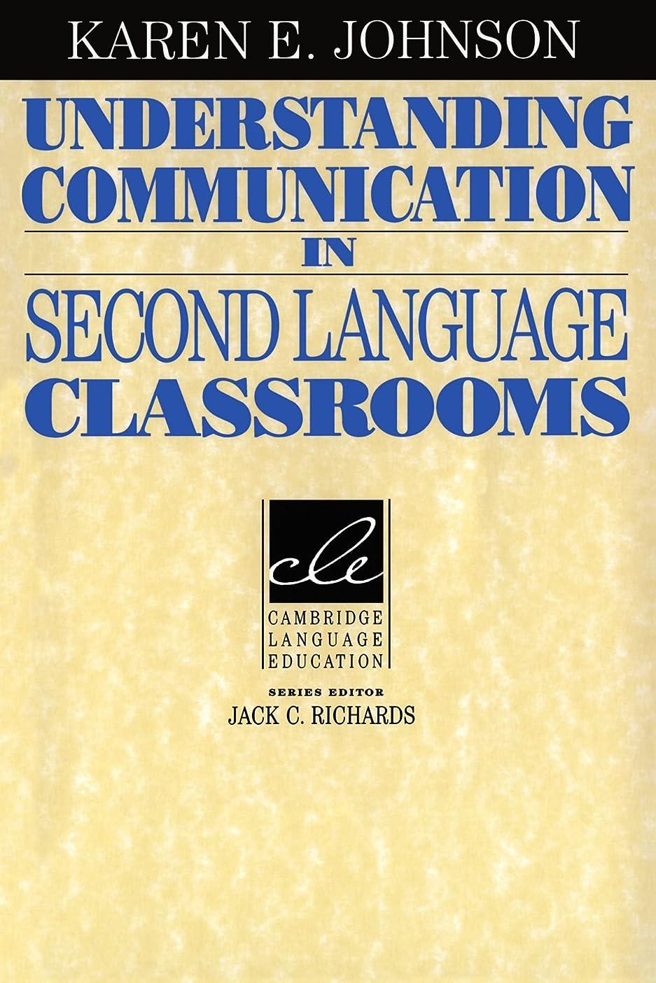 集団スカーフ保守可能Understanding Communication in Second Language Classrooms (Cambridge Language Education)