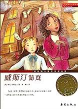 International Award-Winning Novel-Upgraded Edition The Westing Game (Chinese Edition)