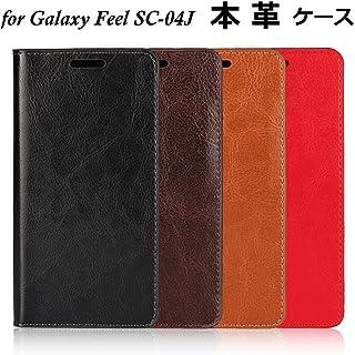 d9627947a5 DeftD Galaxy Feel SC-04J docomo 用 ケース 本革 レザー 手帳型 携帯 カバー