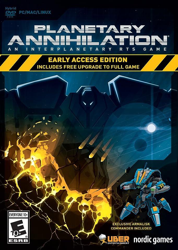 雄弁な有名バリーPlanetary Annihilation - Early Access Edition (Mac/PC DVD) (輸入版)