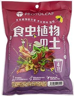 プロトリーフ 培養土 食虫植物の土 0.6L