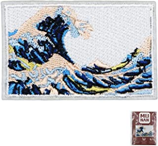 The Great Wave Off Kanagawa Bright Patch Suitable for Denim Embroidered Applique Badge Iron On Sew On Emblem