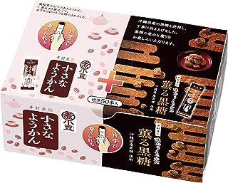 井村屋 片手で食べられるようかん アソート 725g(標準50本入)