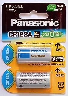 【3個セット】Panasonic カメラ用リチウム電池3V(2個) [CR-123AW/2P]