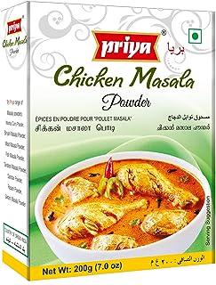 PRIYA FOODS Chicken Masala Powder, 200 gm