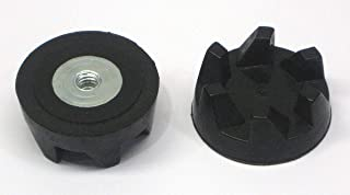 Replacement Blender Couplings for Kitchenaid 9704230 Blender 2 PACK