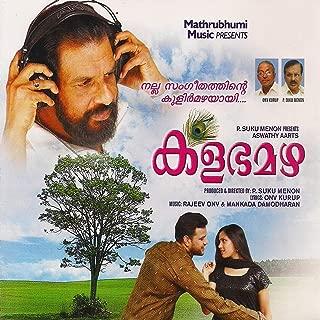 Kalabha Mazha (Original Motion Picture Soundtrack)
