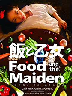 Food and the Maiden