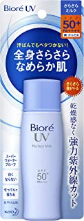 ビオレ UV さらさらパーフェクトミルク SPF50+/PA++++ 40ml
