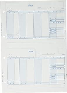 弥生 給与明細書・専用窓付封筒セット 336007
