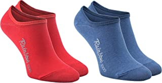 Rainbow Socks - Women Men - Colourful No Show Low Cut Socks
