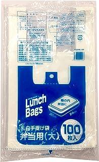 オルディ レジ袋 取っ手付き 弁当用 ポリ袋 乳白 半透明 大 45×40cm マチ20cm 厚み0.018mm エプロンブロック ELB-WL-100 100枚入