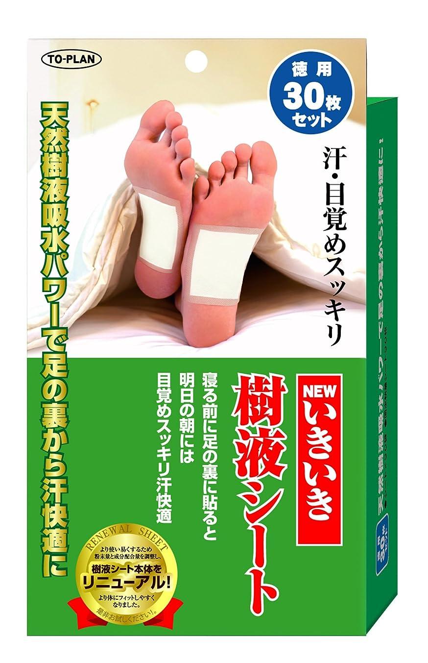取り組む悪因子改修する東京企画販売 NEWいきいき樹液シート30枚入 単品