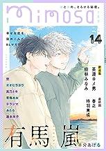 mimosa vol.14 [雑誌]