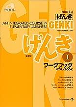 Best genki 2nd edition workbook Reviews