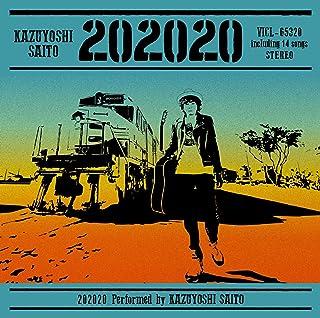 202020 [CD] (通常盤)