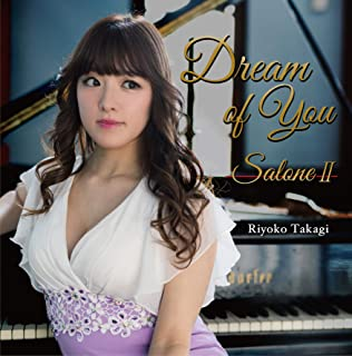 Dream of You〜Salone2