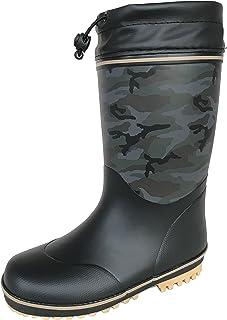 長靴 雨靴 防水 防寒 スパイク ウレタン フード付き レインシューズ 通学 迷彩 カモフラージュ 2色 ボーイズ (19.0 cm, ブラック)