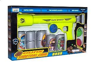لعبة مسدس مع مجموعة التصويب للاولاد 062-1 - متعددة الالوان