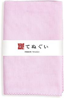 彩(irodori) ガーゼ手ぬぐい 無地 ピンク 日本製 てぬぐい 二重袷 二重ガーゼ ほつれ防止加工 約33×90cm