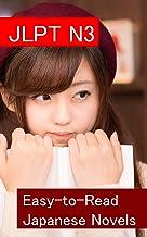 JLPT N3: Easy-to-Read Japanese Novels