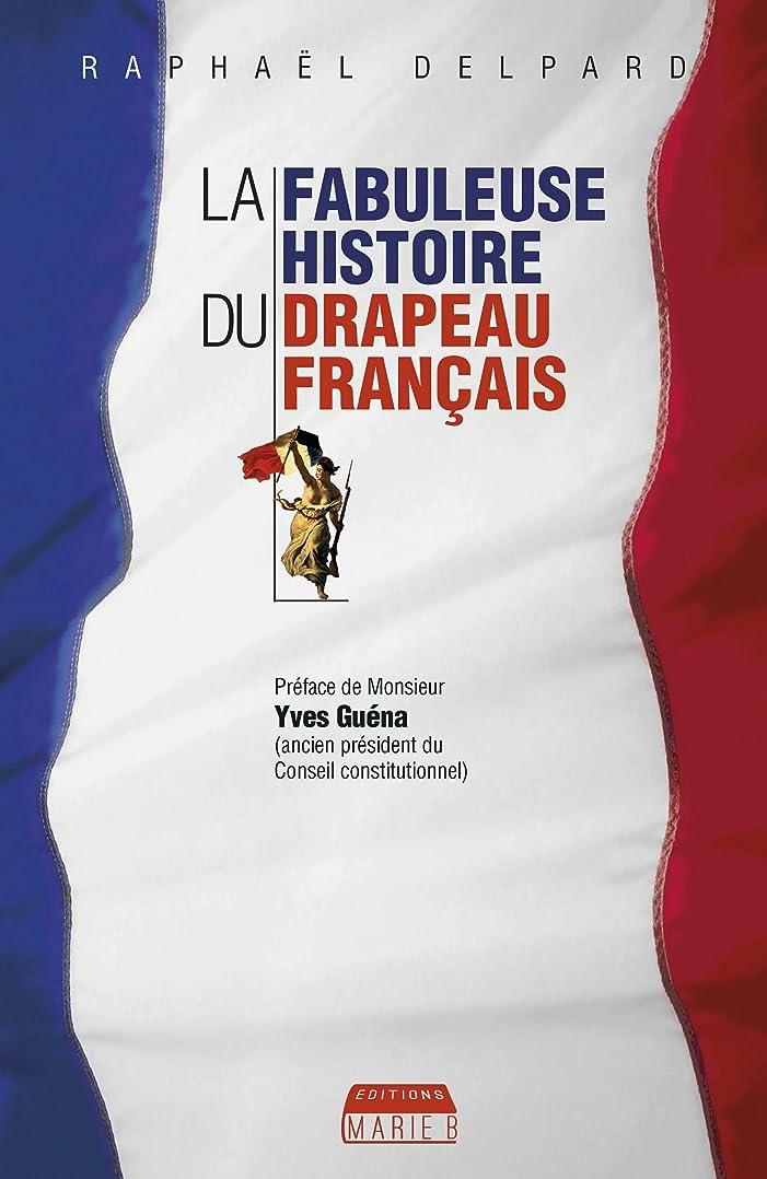 フラフープ場合ええLa Fabuleuse histoire du drapeau fran?ais: Les secrets du symbole de la France (French Edition)