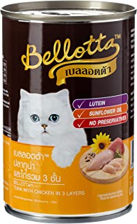 Bellotta Cat Food Canned - Tuna With Tasty Chicken 3 Layers 400 gm