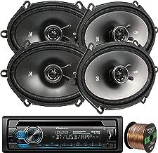 EnrockAudio Pioneer DEH-S4100BT in-Dash Single-DIN CD Player Bluetooth Receiver, 4 x Kicker 43CSC684 450W 6x8 CS Series 2-Way Black Car Coaxial Speakers, 16-Gauge 50Ft. Speaker Wire