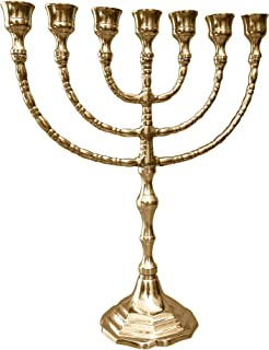 7 Branches Brass Menorah - 12 Inches Hight