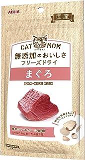キャットマム (catMOM) 無添加のおいしさ フリーズドライ まぐろ 10g