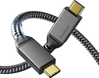 サンダーボルト 3 ケーブル 40Gbps USB Type C Thunderbolt 3ケーブル 100W/5A 急速充電 USB4.0 PD対応 5K/60Hz 2つ 4K 映像出力