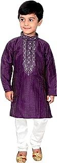 Indian Boys Sherwani Kurta Pyjama Shalwar Kameez Outfit 884