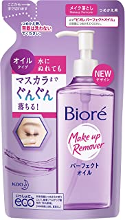 biore jelly makeup remover