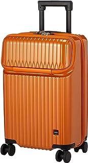 [エース] スーツケース タッシェ キャスターストッパー フロントポケット 機内持ち込み可 34L 50 cm 3.3kg