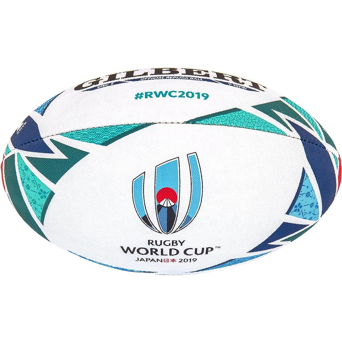 親指何もないラメラグビーワールドカップ2019 公式レプリカボール ラグビーボール 5号球 #GB-9011