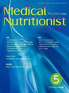 Medical Nutritionist of PEN Leaders Vol.3 No.1