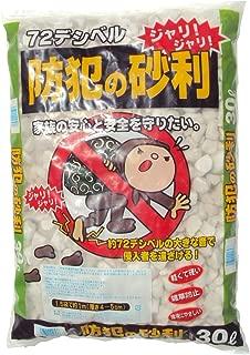グリーンテック 防犯の砂利(約72デシベル) ホワイト 30L×3袋 【お買い得90L分セット】