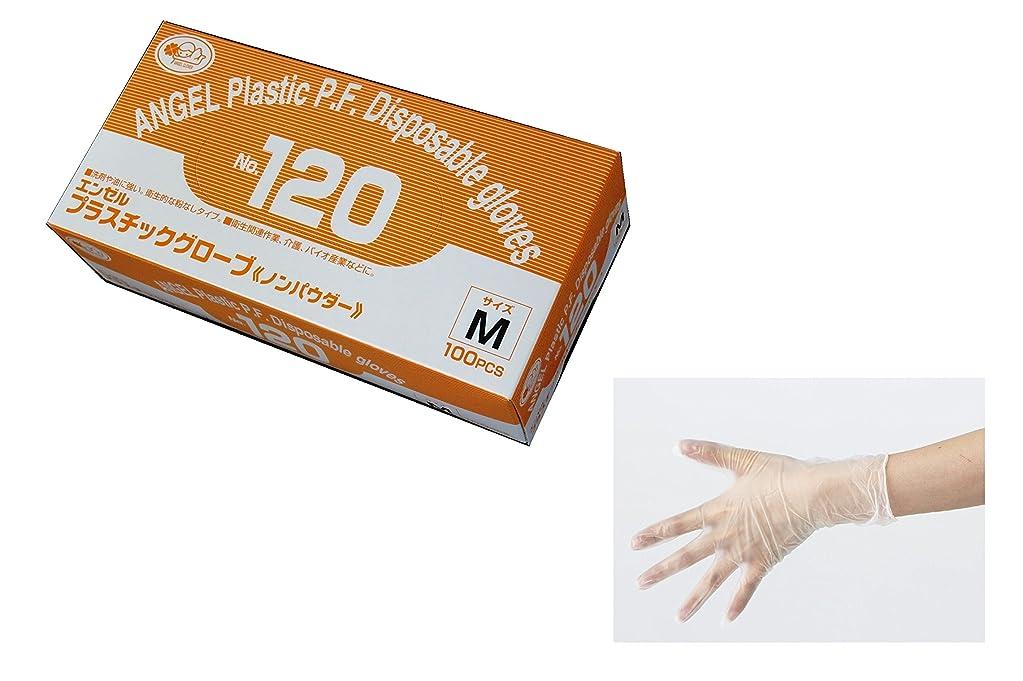 配当騒ぎ改革サンフラワー No.120 プラスチックグローブ ノンパウダー 100枚×20箱 (M)