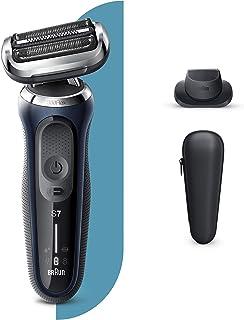 Amazon.es: Resistente al agua - Afeitadoras eléctricas para hombre / Afeitadoras eléctricas: Belleza