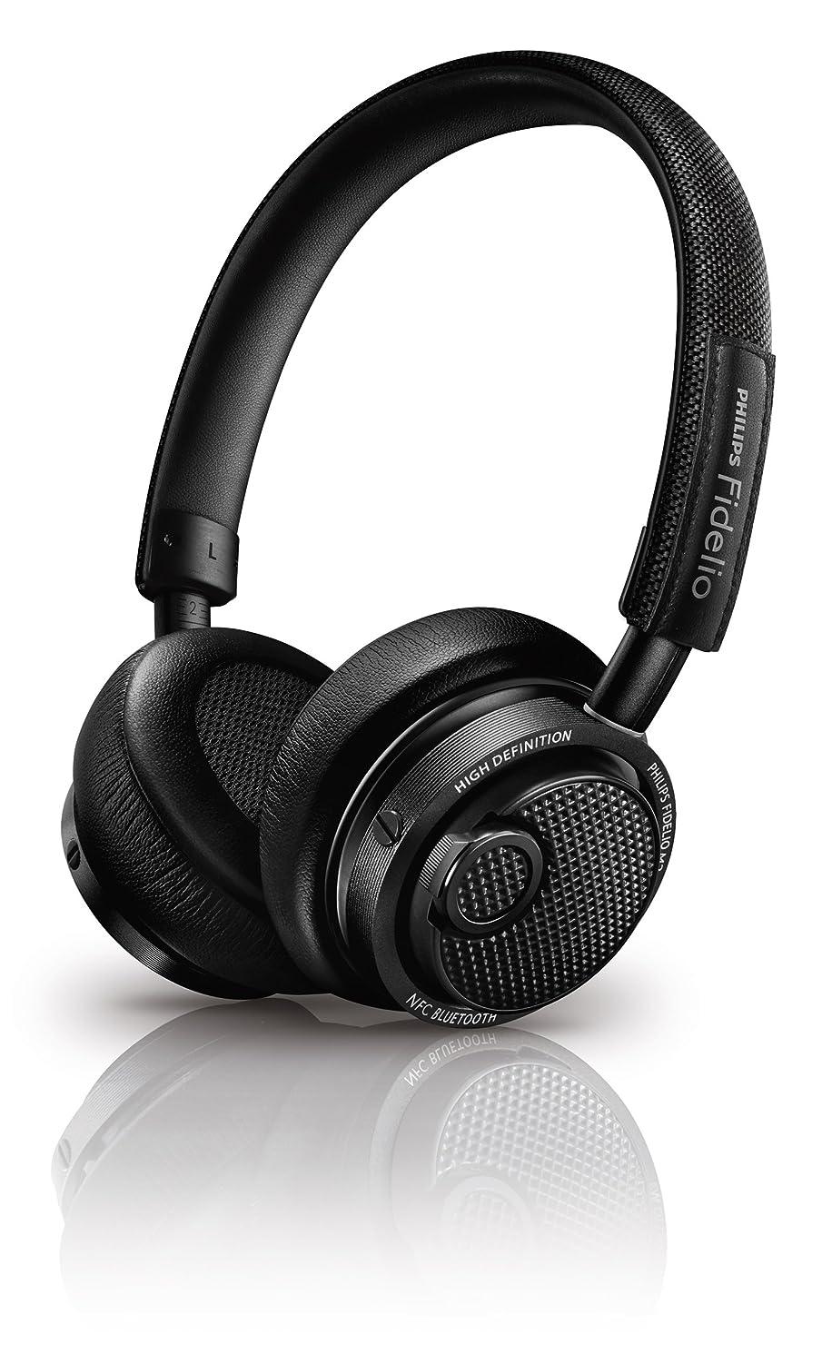 省略する週間許可するPHILIPS ワイヤレスヘッドホン 密閉型/オンイヤー/Bluetooth対応 ブラック M2BTBK【国内正規品】